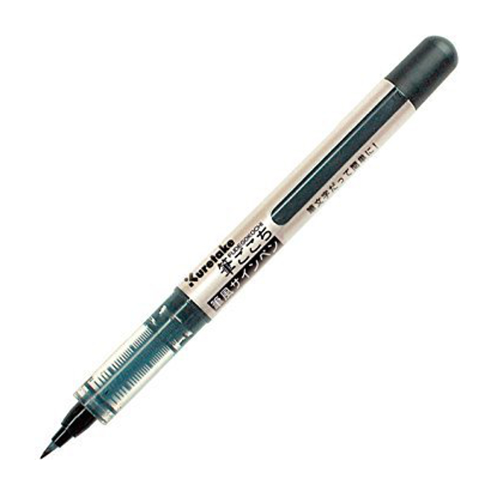 Kuretake Fudegokochi Brush Pen LS1